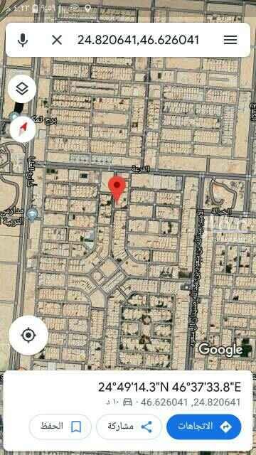 1510323 للبيع ارض سكنية زاوية جنوبية غربية شارع ٢٠ غربي و١٥ جنوبي حي الصحافة مربع ٤ السوم ٢٦٠٠ريال للمتر البيع ٢٧٠٠ريال للمتر  السعر غير شامل الضريبة
