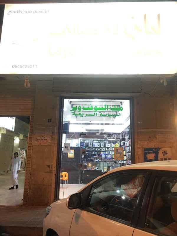 1532234 المحل للتقبيل لعدم التفرغ على شارع الرصيفة العام في مجمع عاشور للجوالات مدفوع ستة اشهر