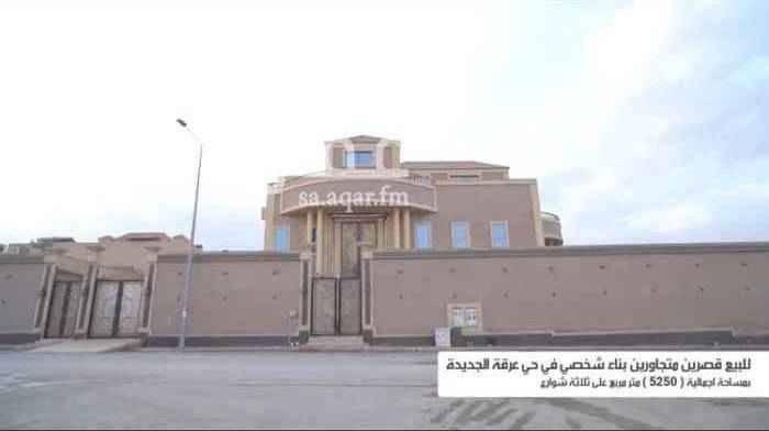 1718797 القصر بناء شخصي وجودة عالية  يوجد فديو بتفاصيل القصر