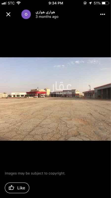 1568687 محطة محروقات، على طريق الرياض الدمام السريع، مطلوب تأجيرها على احدى الشركات المؤهلة من وزارة الشؤون البلدية و القروية او اي مستثمر يطبق الشروط.