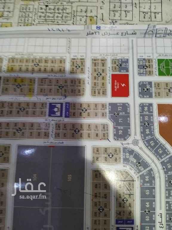 1701594 للبيع ٣٦٦م بمخطط القيروان قيت غربية شارع ٢٠ البيع٢٥٠٠للمتر على شور