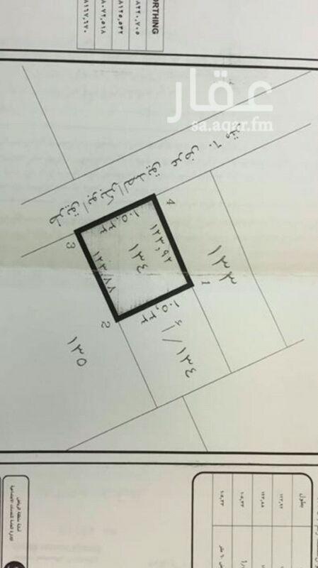 984622 ارض ممتازة علي ابو بكر للبيع سعر المتر 750ريال للمتر الواحد في النرجس مخطط رقم3496 قطعه 134النرجس