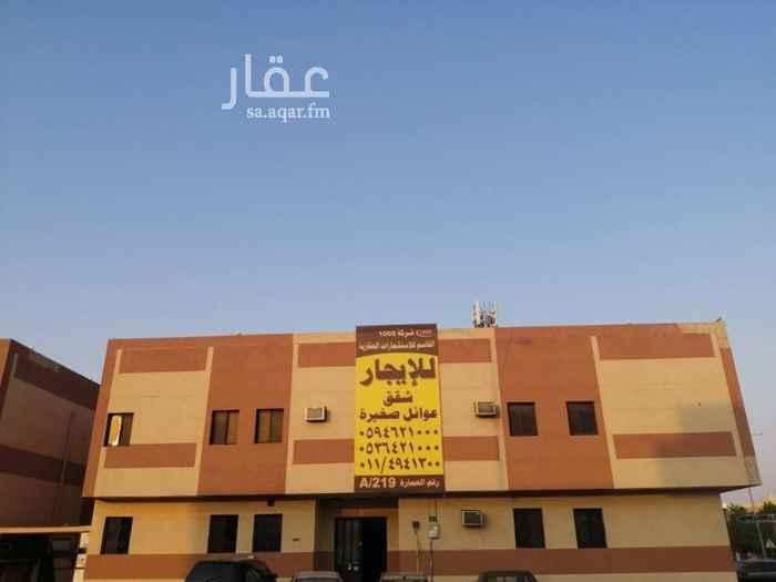 1733971 شقه مجدده ونظيف قريبه من الخدمات وقريب من المسجد يوجد تسهيلات بدفع و قابل للتفاوض