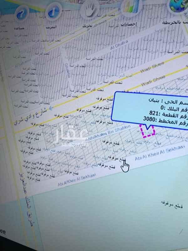 1754112 أرض بمخطط ٣٠٨٠ بنبان شمال الرياض  مساحة ٦٨٧،٥ م شارع ١٥ شمالي *نافذ من طريق الملك عبدالعزيز الاطوال على الشارع ٢٥ العمق ٢٧،٥ ( تقبل التجزئة )  البيع ٩٠٠ للمتر  وكيل