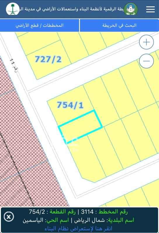1759619 ارض بحي الياسمين مربع 5 مساحة 304  اتجاه غربي شارع عرض 15 ابعادها 12 * 25  رقم القطعة 2/754 من المخطط رقم 3114   السوم 2850 للمتر  مباشر
