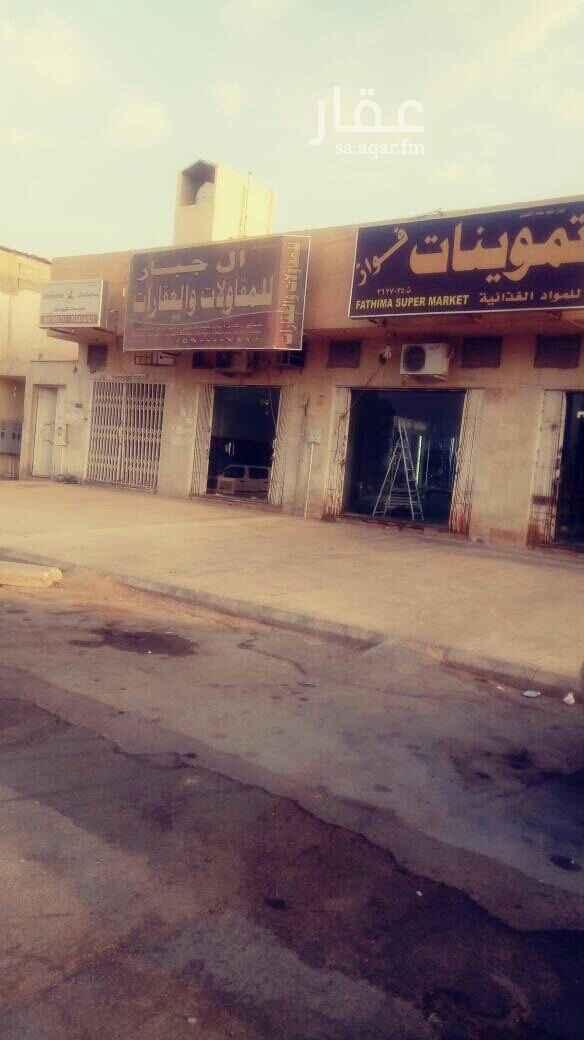 1703072 دور تجاري للبيع علي شارع الوليد بن عبدالملك (الكهرباء) مساحه 400 متر بها 4 محلات و8 غرف علي السوم
