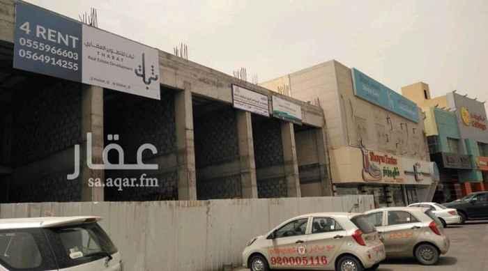 1037126 موقع مميز شارع متخصص بالمطاعم و مقابل جامعه الملك فيصل