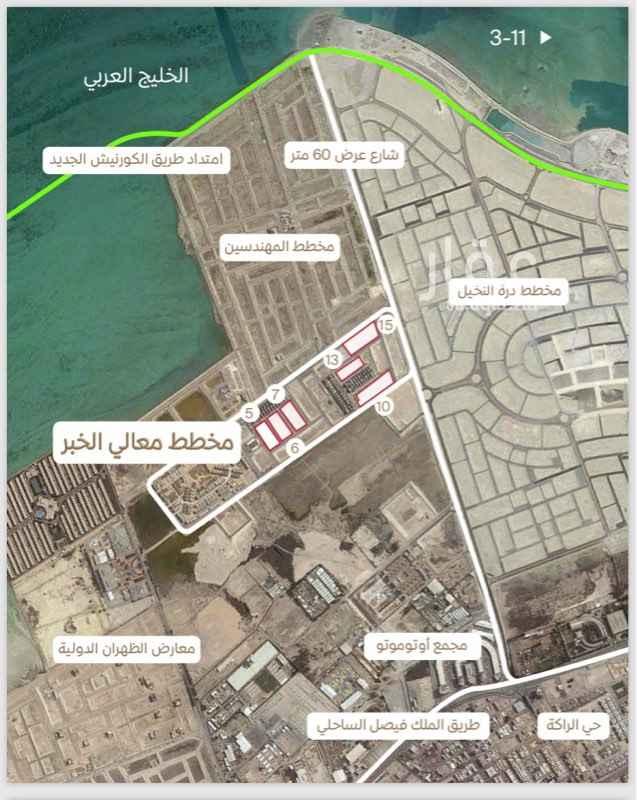 1582085 للبيع مجموعه اراضي مخطط معالي الخبر مساحات مختلفه كما موضح بالصور  للتواصل 0564914255