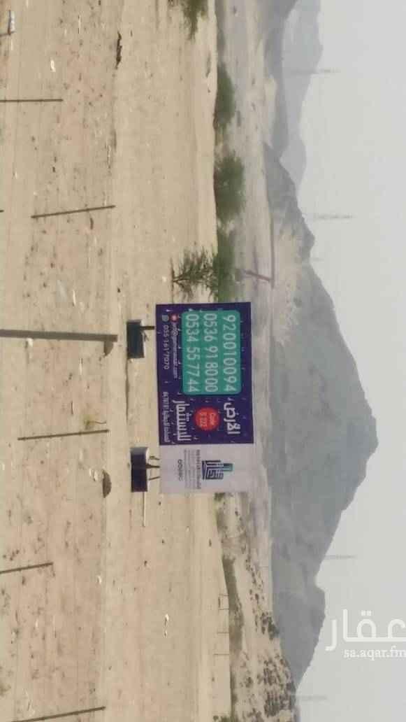 1550490 ارض تجاريه على طريق مكة جدة السريع تصلح محطه متكاملة ومحلات تجاريه السعر فيه مجال للتفاوض الواجها على الشاره ٣٣٣م