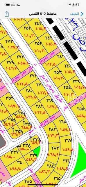 1631683 مخطط ٥١٢ رقم ٢٦٩ مساحة ١٠٢٧م شارع ٢٢م على السوووم