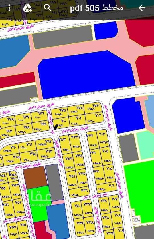 1663723 مخطط ٥٠٥ رقم القطعه ٧٠٠ مساحة ١٠٠٣م شارع ١٨ +ممر ١٠ وصل السوم ١٢٥الف حد ١٣٠الف