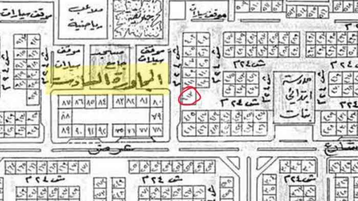 أرض للبيع فى ضاحية الملك فهد ، الدمام صورة 1