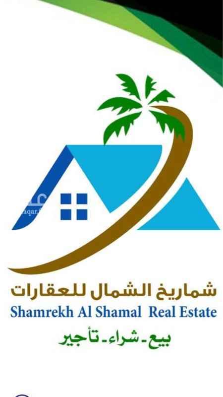 1756611 للبيع أرض في حي الياسمين مساحتها ٤٦٥ جنوبية شارعها ٢٠ قريبة جداً لطريق الملك سلمان و طريق الملك عبدالعزيز ، يوجد جامع ( ما شاء الله ) قريب منها .
