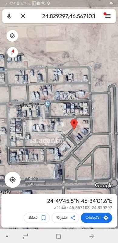 1466239 البيع قطعه ارض في حي الجوهره القيروان  مساحة 600م  الاطول 20 ✖️ 30  شارع 15غربيه  البيع 1600ريال  إن شاء الله