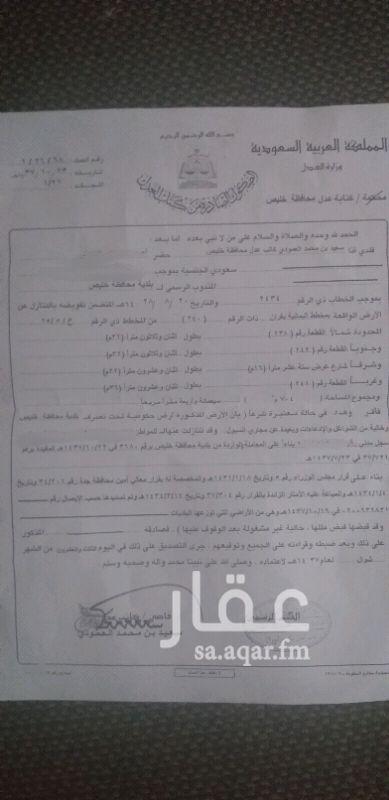 1290360 للبيع ارض في مخطط اليمانيه في عسفان غران بصك شرعي  التفاصيل في الصك