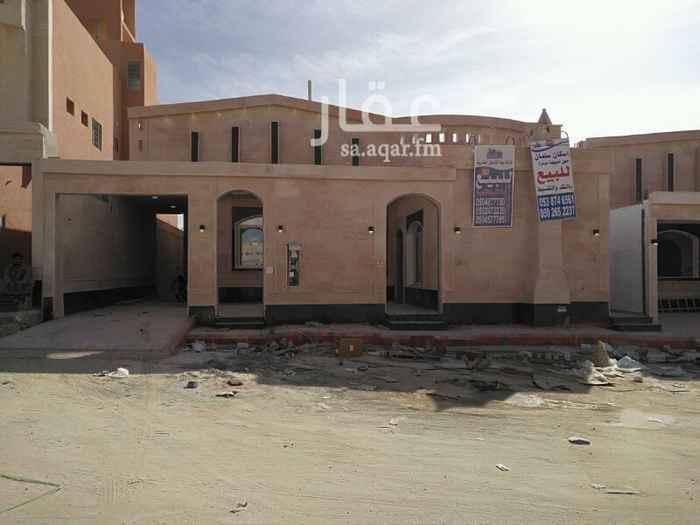 »  فيلا للبيع في حي طويق في الرياض
