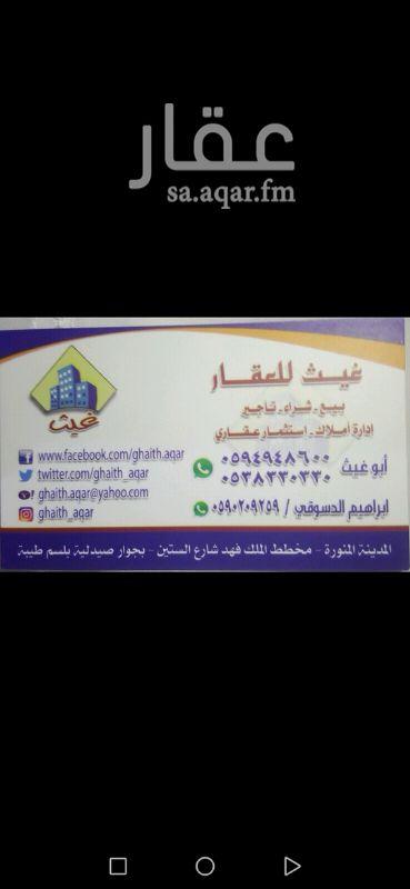 726738 ارض للبيع على الدائري الثالث جهة شارع الملك عبدالعزيز مقابل محطه نفط