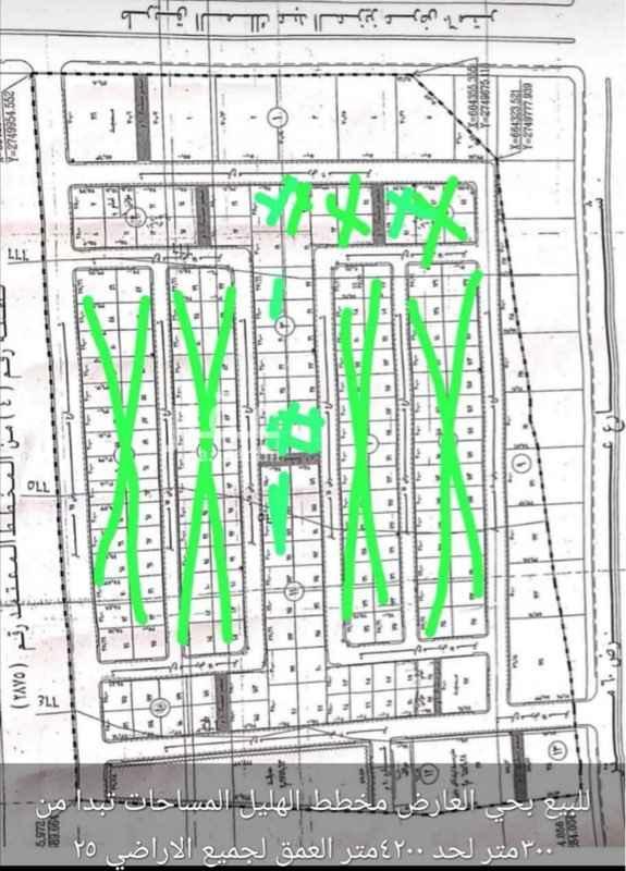 1713036 للبيع ارض بمخطط الهليل  المساحه ٢٠٠٠متر  الاطوال ٨٠&٢٥ شارع ١٨شرقيه