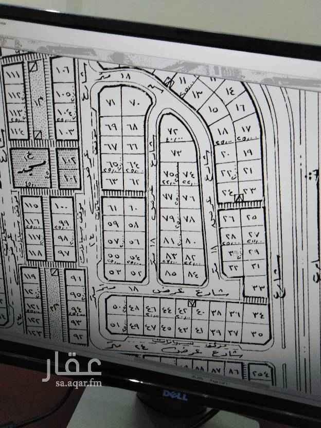 1503081 للبيع ارض سكنيه  الحي العاشر المجاور ١٧ مساحه ٦٨٦ واجهه شمال  السعر حد ٥٦٥ الف التواصل  0538344333
