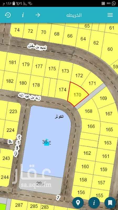 1395874 للبيع أرض لقطة في مخطط ١٢٨ الكورثر