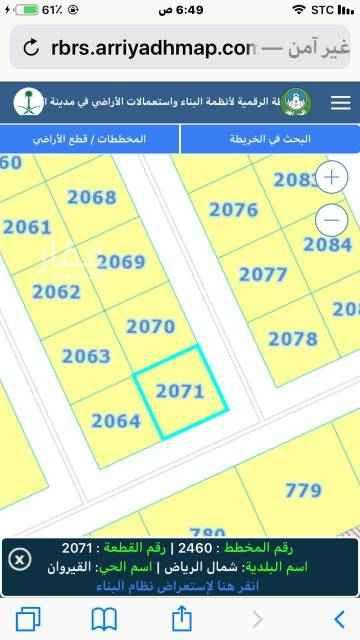 1657753 للبيع قطعه ارض في حي ملقا القيراوان (زوايه) جنوبيه شرقيه شمال سلمان مساحه ٤٠٠ متر  شوارع ١٥ البيع ٢٧٥٠ حد مليون و ميع