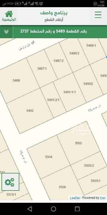 1658976 للبيع قطعه ارض في حي النرجس الكيلو السادس الشرقي رقم القطعه. (٥٤٨٧) مساحه ٥٤٠م  شارع ٢٠ شمالي الاطول ١٨*٣٠ سوم ٢٠٠٠ البيع فرق السوم مباشر مع المالك البيع بدون ضريبة