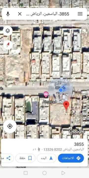 1761272 للبيع قطعه ارض سكنيه بالياسمين مربع ٢٦ المساحه ٩٢٥ م الاطوال ٢٥×٣٧ شارع ٢٠ شمالى  السوم ٢٣٥٠ ريال  البيع ٢٤٠٠ ريال