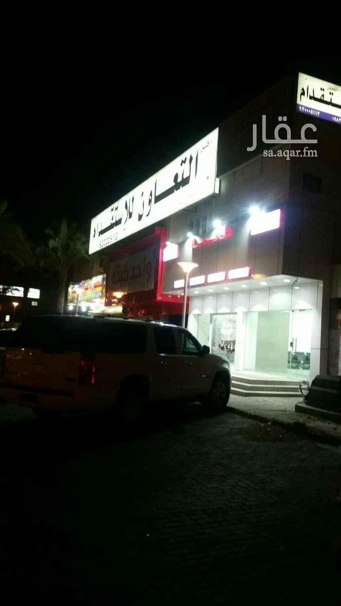 1664263 يوجد لدينا مكتب للايجار بحي الواحة على طريق الملك عبد الله  مكون من ثلاث وصاله + مطبخ + حمامين  السعر 40 الف