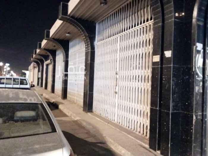 1533509 معرضين بالمنتزه طريق الملك عبدالعزيز