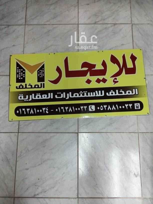 1645755 عمارة العثيم المنتزه طريق الملك عبدالعزيز شقق عزاب مكيفه