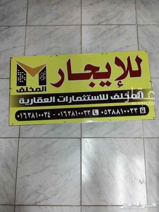 1734227 عمارة الملحم حي المنتزه الشرقي شقه علويه