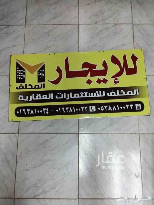 1746298 عمارة البديوي عزاب المنتزه طريق المالك عبدالعزيز فوق نادي الفنون