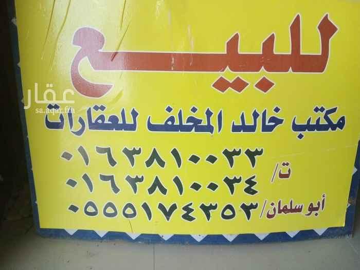 1810147 مفتوحه للسوم  ارض حي الرحاب غرب  ابوسلمان للتواصل والاستفسار 0555174353