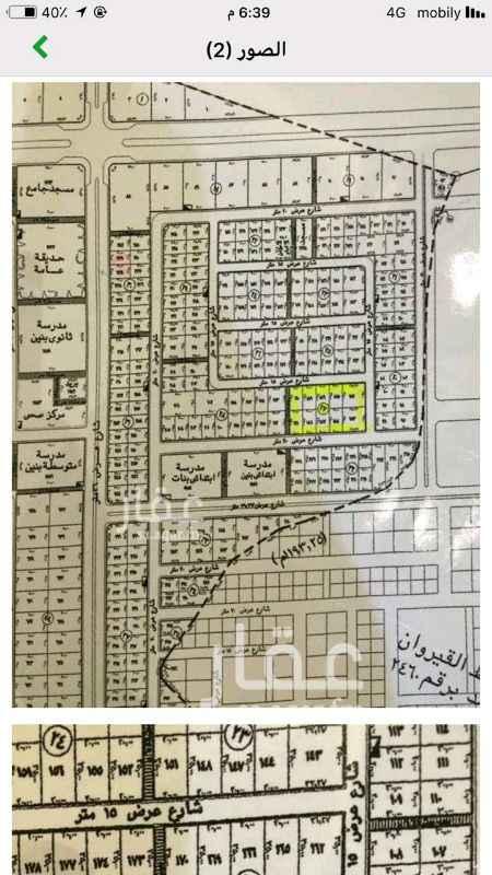 1069399 للبيع ارض في حي الجوهره المربع الذهبي المساحه ١٧٥٠للمتر الاطوال ٣٥×٥٠عمق شارع ٢٠غربي