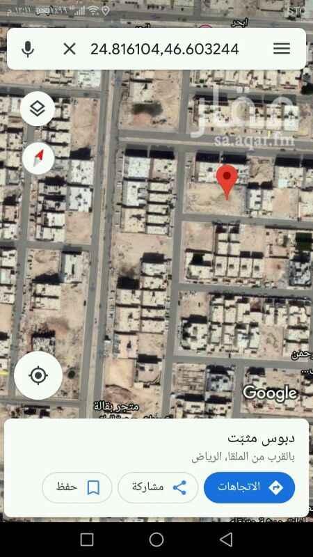 1409416 للبيع ارض سكنية بحي الملقا شرق الخير مساحه 900م الاطوال 30 في عمق 30م شارع 15 جنوبي