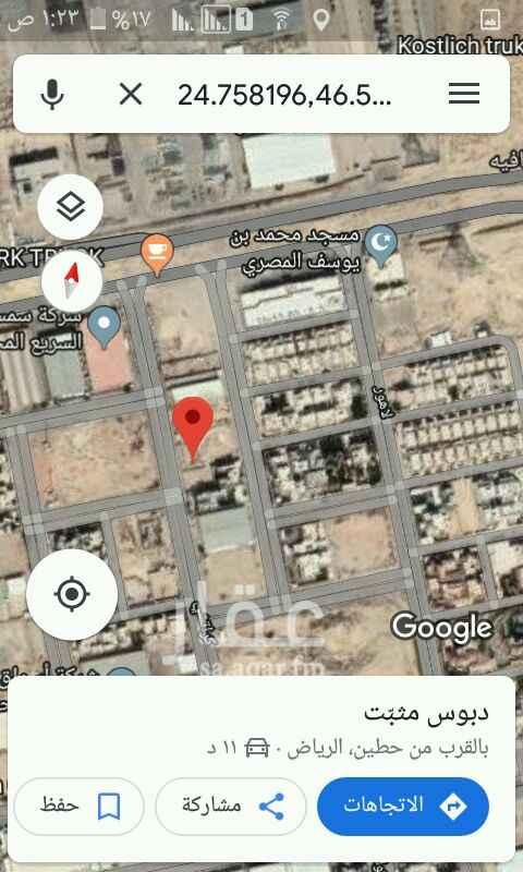 1412328 للبيع ارض تجارية بحي حطين مساحة 875م شارع 30م غربي الاطوال 25 علي الشارع في عمق 35