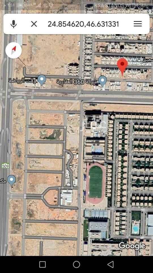 1690872 للبيع قطعه ارض سكنيه  جوهره الياسمين  المساحه ٤٥٠م  الاطوال ٢٠ * ٢٢.٥ شارع ٢٠م جنوبى  بيع ٢٣٠٠ ريال مباشر للتواصل علي الرقم0557617190 فقط