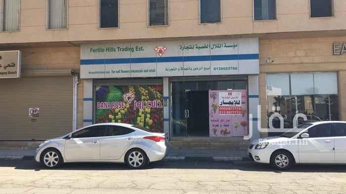 1389878 محل على شارع تجاري مساحه ١٤٠ مقابل مستشفى الجزيره الجديد  للتواصل  0538887307