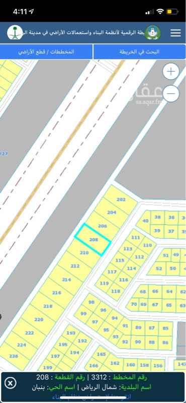 1214338 ارض بمساحة ٢٤٥٠ متر شارعين متظاهرة على حرم الشارع العام - الجار مبني - واصلة الكهرباء للتواصل رقم جوال او واتس   ٠٥٠٤٣٠٠٤٤٤