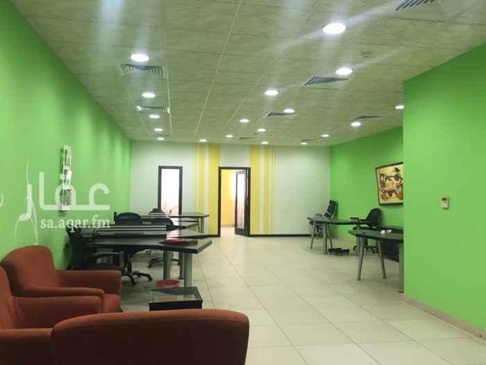 1584202 مكتب للايجار في طريق الملك عبدالعزيز  المساحة : ١٠٥ متر الايجار : ٦٠.٠٠٠ تقسيم المكتب : صالة و غرفة اجتماعات