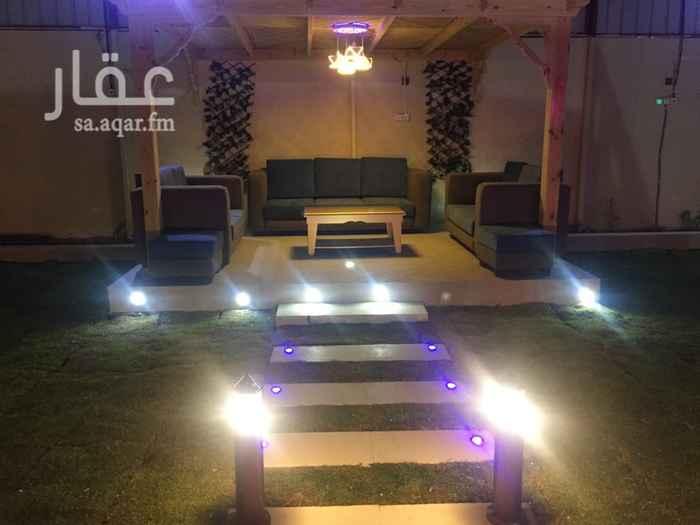 استراحة للايجار في حي الملك فهد في المدينة
