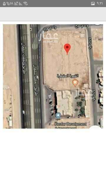 1752813 للبيع ارض تجاريه بموقع ممتاز الموقع طريق الملك سلمان مع شارع وادي وج