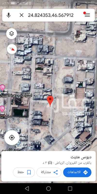 1361482 الجواهر القيروان قطعتين شماليات شارع ١٥ المساحات ٤٢٠م الاطوال ١٤×٣٠ الحد ١٦٥٠