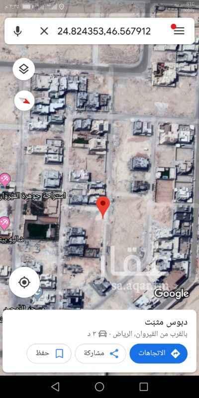 1362821 البيع قطعه ارض في الجواهر القيروان   مساحة ٤٢٠ متر الأطول ١٤ عمق ٣٠   شارع ١٥ شماليه البيع ١٦٥٠ أن شاء الله