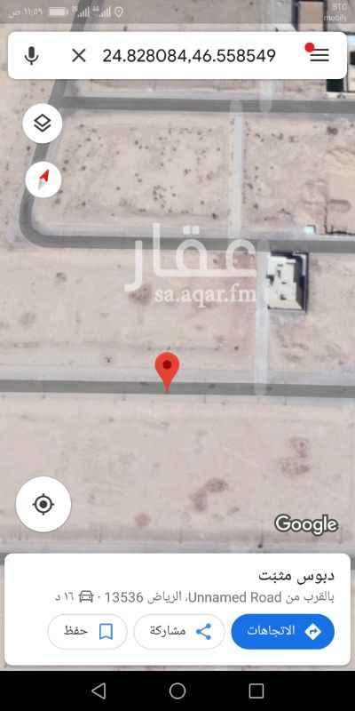 1309768 البيع قطعه ارض في مخطط الجوهر مساحه 420م  شارع 15شماليه البيع 1700ريال مباشر مع المالك