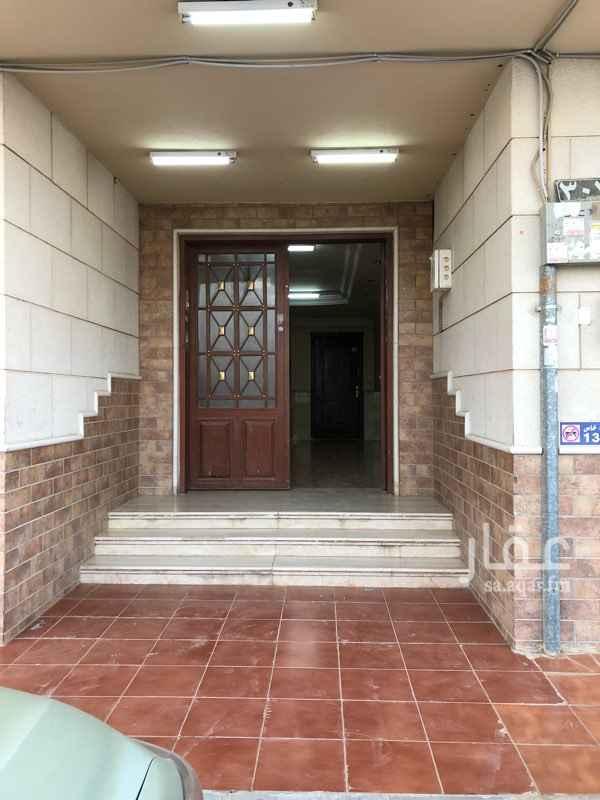 1684929 شقة للبيع في اليرموك الغربي (اليرموك الذهبي) المساحة 125,66،الدور الاول  تحتوي على:مجلس رجال+مطبخ+صالة +غرفتين نوم+ثلاث دورات مياة (غرفة النوم الرئيسية بداخلها دورة مياة) الشقة خلفية(جميع النوافذ من الخلف وليست على الشارع) قريبة من جميع الخدمات : محطات ، صرافات ، سوبر ماركت 24 ساعة ، مدارس بنين و بنات أهلية وحكومية ، مطاعم ، مولات (اطياف مول ، غرناطة مول ، النخيل مول) سهولة النزول على الدائري ومخرج 9 البيع مع مطبخ راكب + فلتر ماء من شركة سمنان ومكيفات عدد 5 البيع من المالك مباشرة التواصل واتس أب