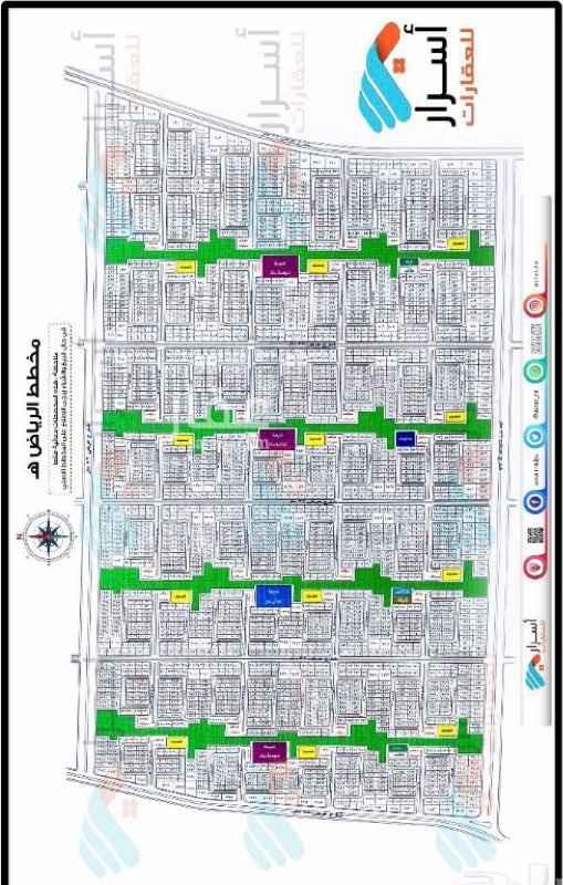 1602386 ارض للايجار شارع 32 التجاري بحي الرياض الجزء ها .المساحه 625م الواجهه غربيه الايجار بعقد طويل او قصير المدي حسب رغبه المستأجر للتواصل  0557700332