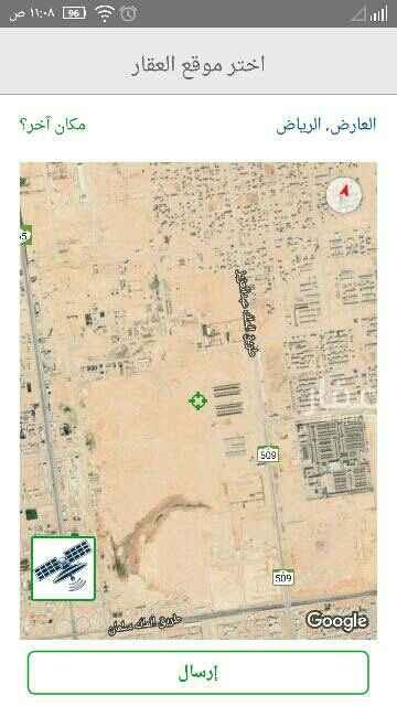 1548327 قطعة ارض سكنية للبيع بدر(أ) خلف سور الامير سطام بن محمد غرب طريق الملك عبد العزيز عفوا الموقع غير صحيح