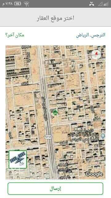1578826 للبيع ارض سكني حي النرجس جنوب طريق الملك سلمان شارعين 15شمالي10جنوبي متظاهرة الاطوال ,34×30 ،للجادين ة الموقع صحيح