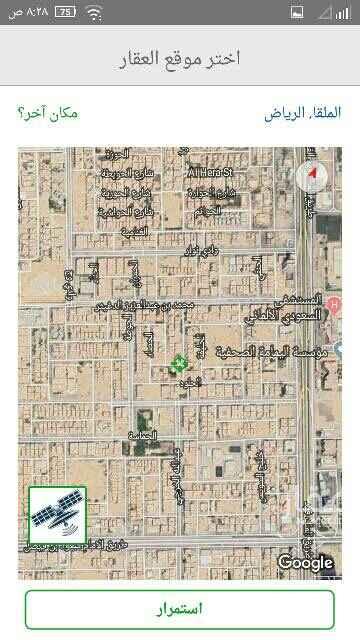 1584048 ارض سكني للبيع حي الملقا مقام عليها بيت قديم  شرق الخير جنوب انس  الاطوال18×25 البيع بسعر الارض عالسوم  البيع علي السوم